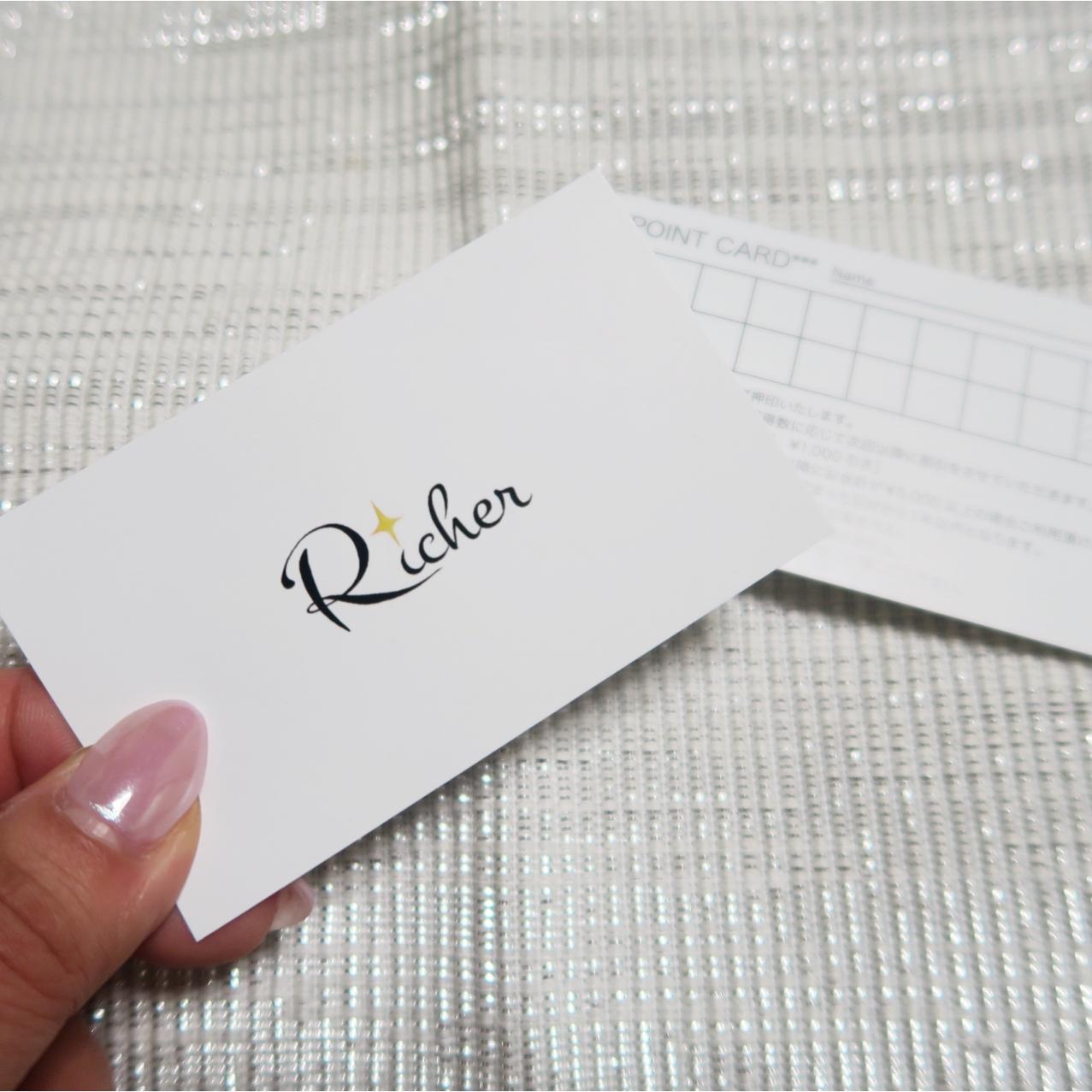 ネイルサロンのポイントカード